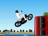 Mobike flash